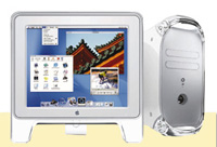 Apple Power Mac G4 And Operating System OS XIs This The