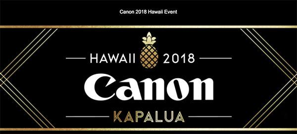 Canon to Announce Major Product News Tonight